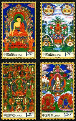 2014-10 《唐卡》特种邮票