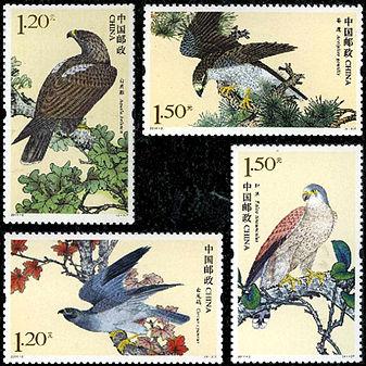 2014-2 《猛禽(二)》特种邮票