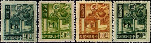 普36 邮政储金图邮票