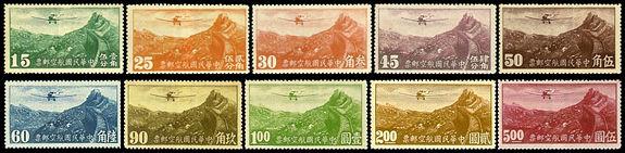航3 北平三版航空邮票