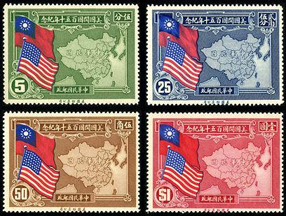 纪12 美国开国150周年纪念邮票