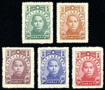纪14 中国国民党五十年纪念邮票