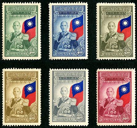 纪18 蒋主席就职纪念邮票
