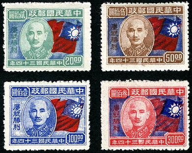 纪19 庆祝胜利纪念邮票