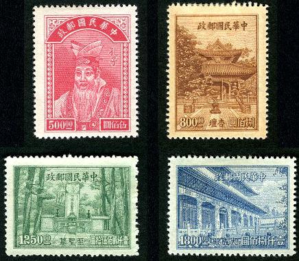 纪23 教师节纪念邮票