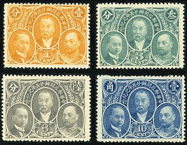 纪3 中华邮政开办二十五年纪念邮票