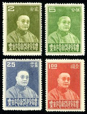 纪9 谭院长纪念邮票