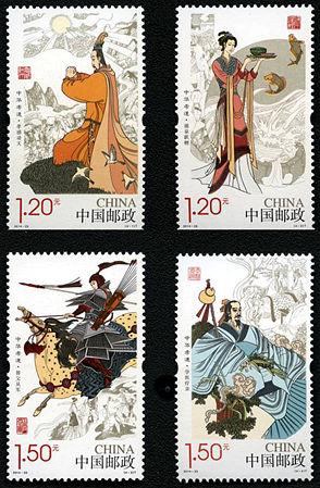 2014-23 《中华孝道(一)》特种邮票